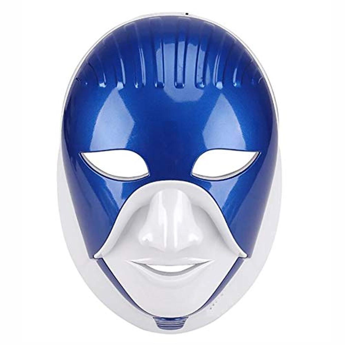 危険なタイマー用語集LEDフェイスマスク治療マスク充電式7色Ledフェイシャルマスクスキンケアの顔の首のケア、CE承認(アルミボックス),ブルー