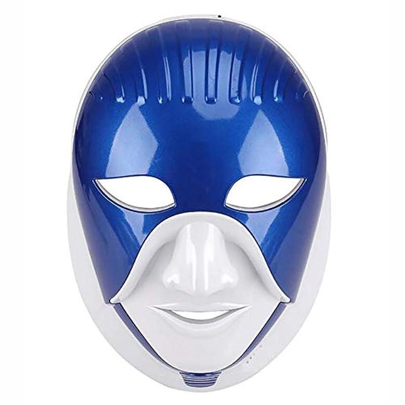 ロケーションスクレーパー宣言するLEDフェイスマスク治療マスク充電式7色Ledフェイシャルマスクスキンケアの顔の首のケア、CE承認(アルミボックス),ブルー