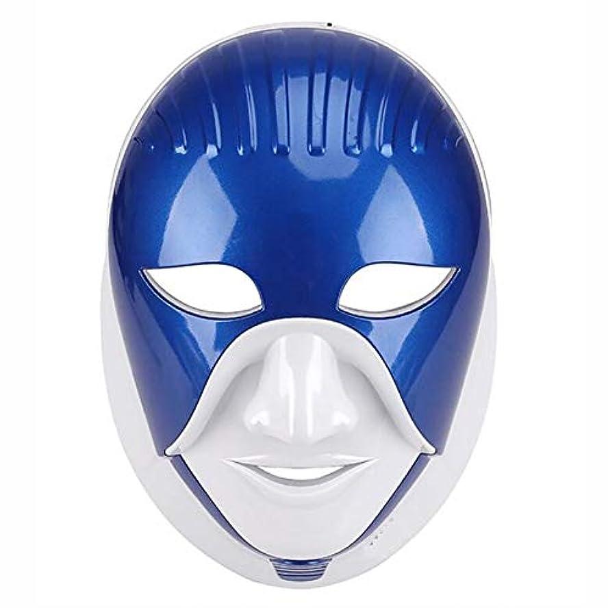 習慣解き明かす寂しいLEDフェイスマスク治療マスク充電式7色Ledフェイシャルマスクスキンケアの顔の首のケア、CE承認(アルミボックス),ブルー