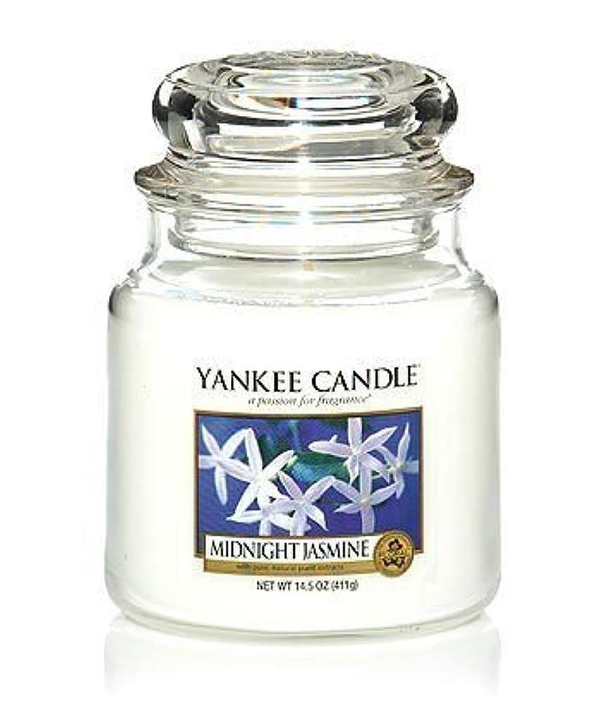 注釈スナッチ環境保護主義者Yankee Candle Midnight Jasmine Medium Jar Candle, Floral Scent by Yankee Candle [並行輸入品]