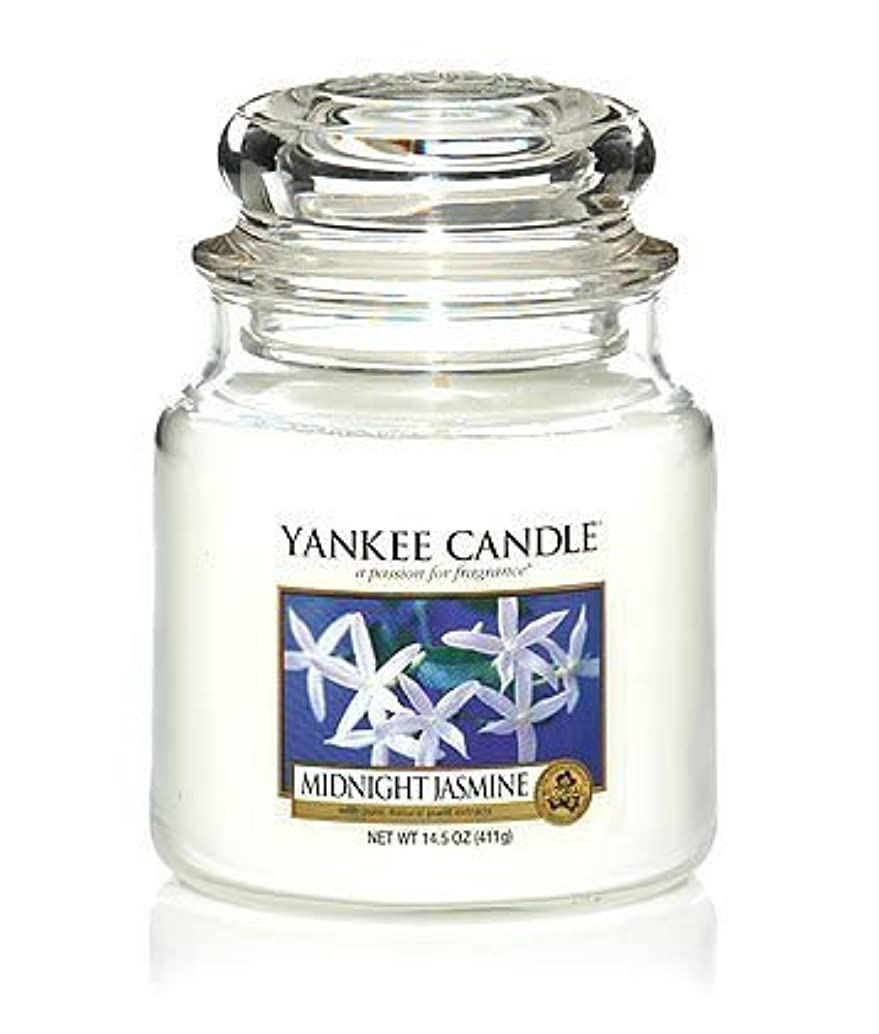 発揮するなだめる連合Yankee Candle Midnight Jasmine Medium Jar Candle, Floral Scent by Yankee Candle [並行輸入品]