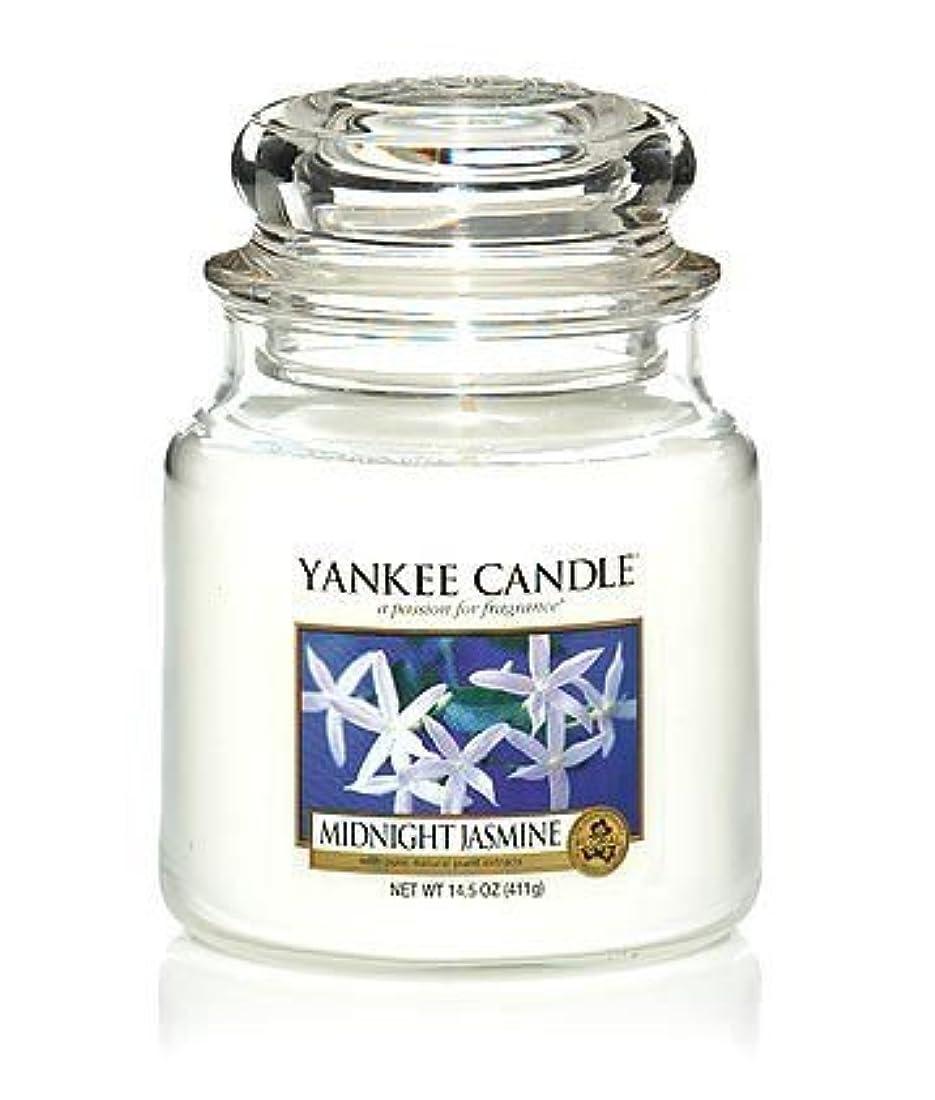 クリープ解くミントYankee Candle Midnight Jasmine Medium Jar Candle, Floral Scent by Yankee Candle [並行輸入品]