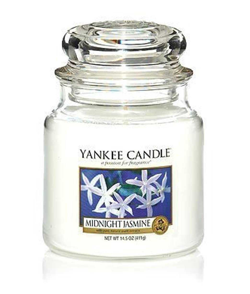 レガシー成果バッフルYankee Candle Midnight Jasmine Medium Jar Candle, Floral Scent by Yankee Candle [並行輸入品]