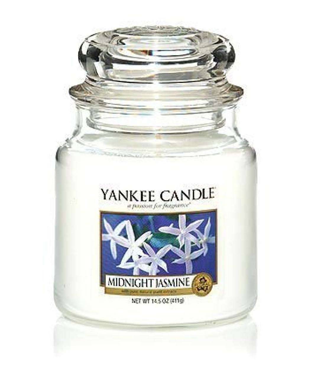 遅滞学士サーマルYankee Candle Midnight Jasmine Medium Jar Candle, Floral Scent by Yankee Candle [並行輸入品]