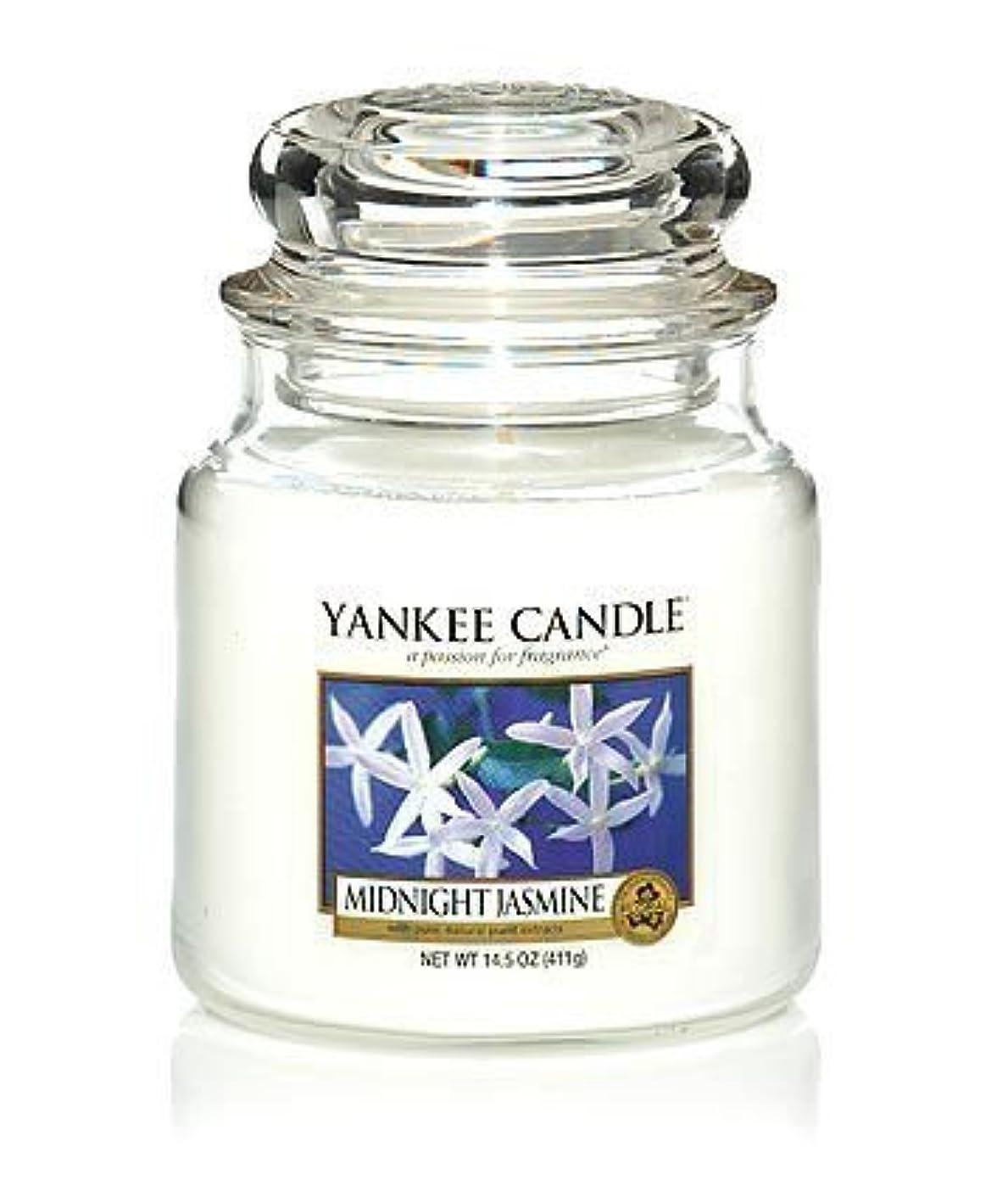 絶滅させる規模有名Yankee Candle Midnight Jasmine Medium Jar Candle, Floral Scent by Yankee Candle [並行輸入品]