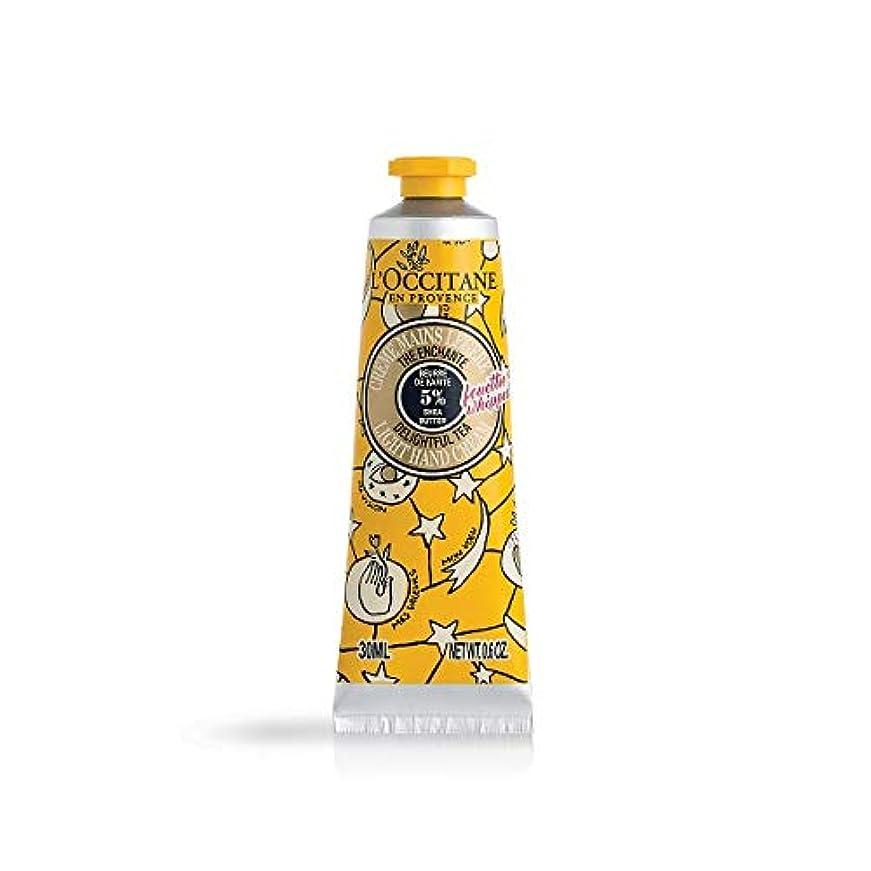 におい祝うゾーンロクシタン(L'OCCITANE) ジョイフルスター スノーシア ハンドクリーム(ディライトフルティー) 30ml
