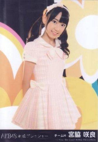 AKB48 公式生写真 永遠プレッシャー 劇場盤 初恋バタフライ Ver. 【宮脇咲良】