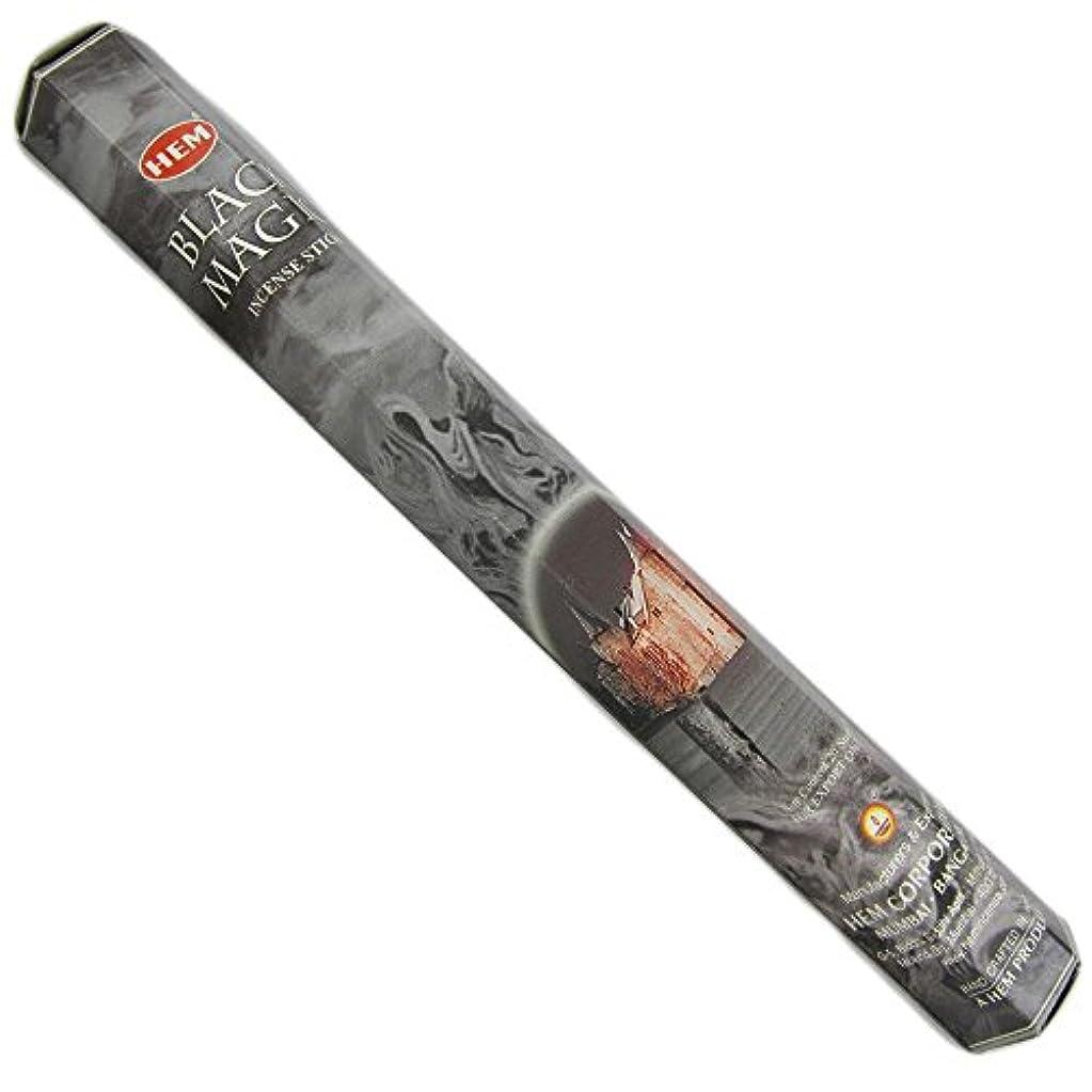 逆に殉教者恐れブラックマジック – 120 Sticksボックス – 裾Incense