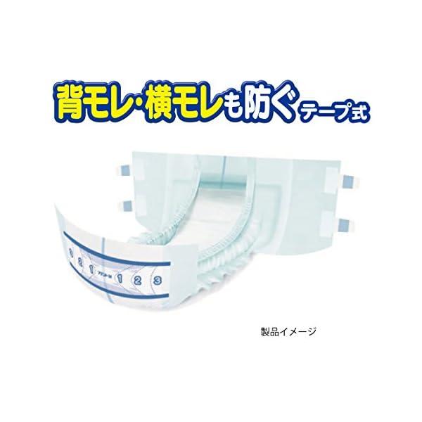 アテント テープ式 M 20枚 消臭効果付き ...の紹介画像3