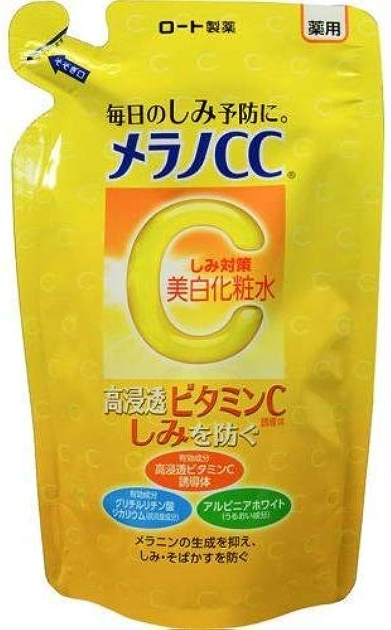 ピカソ簡略化する補正メラノCC 薬用しみ対策美白化粧水 つめかえ用 × 4個