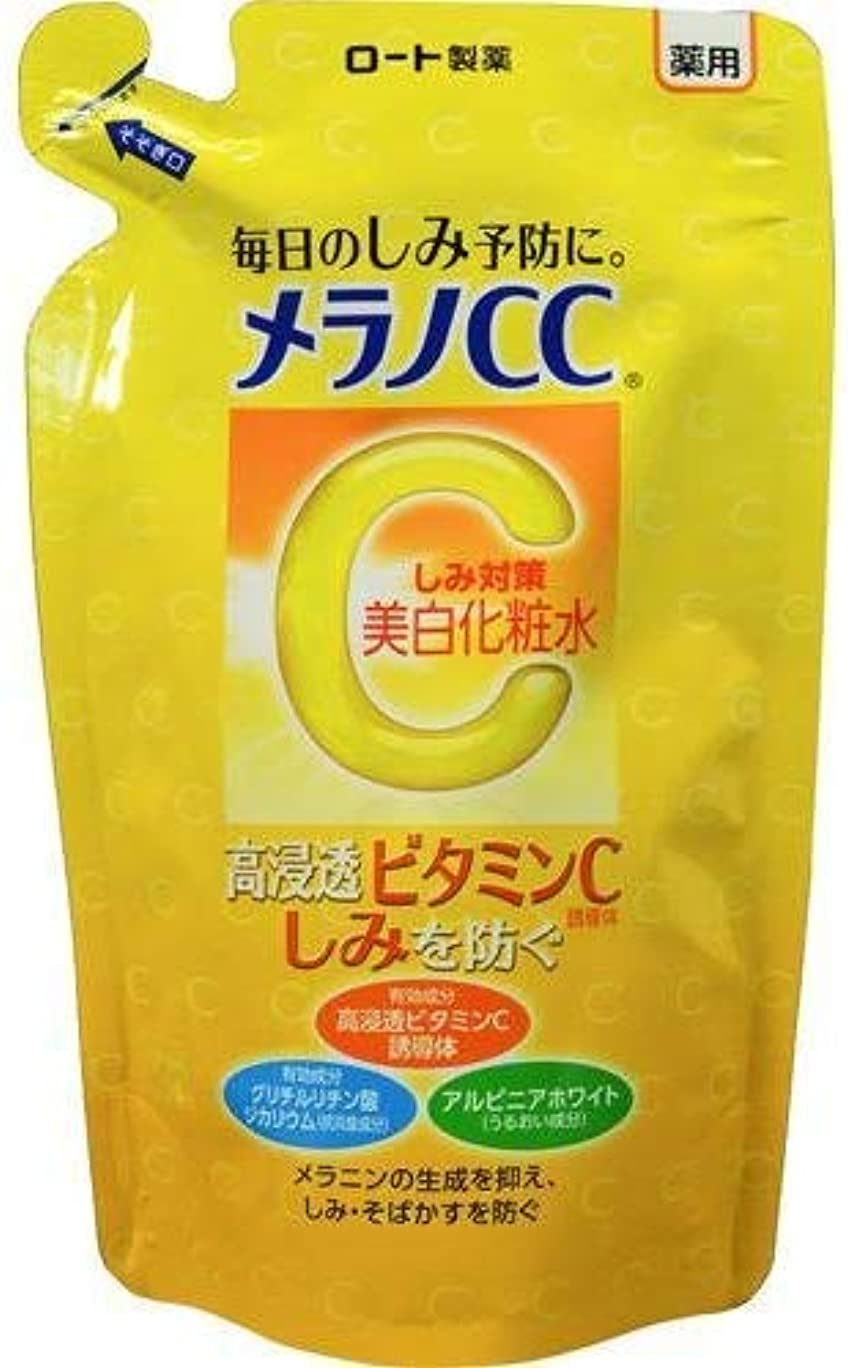 後継れる飢饉メラノCC 薬用しみ対策美白化粧水 つめかえ用 × 2個