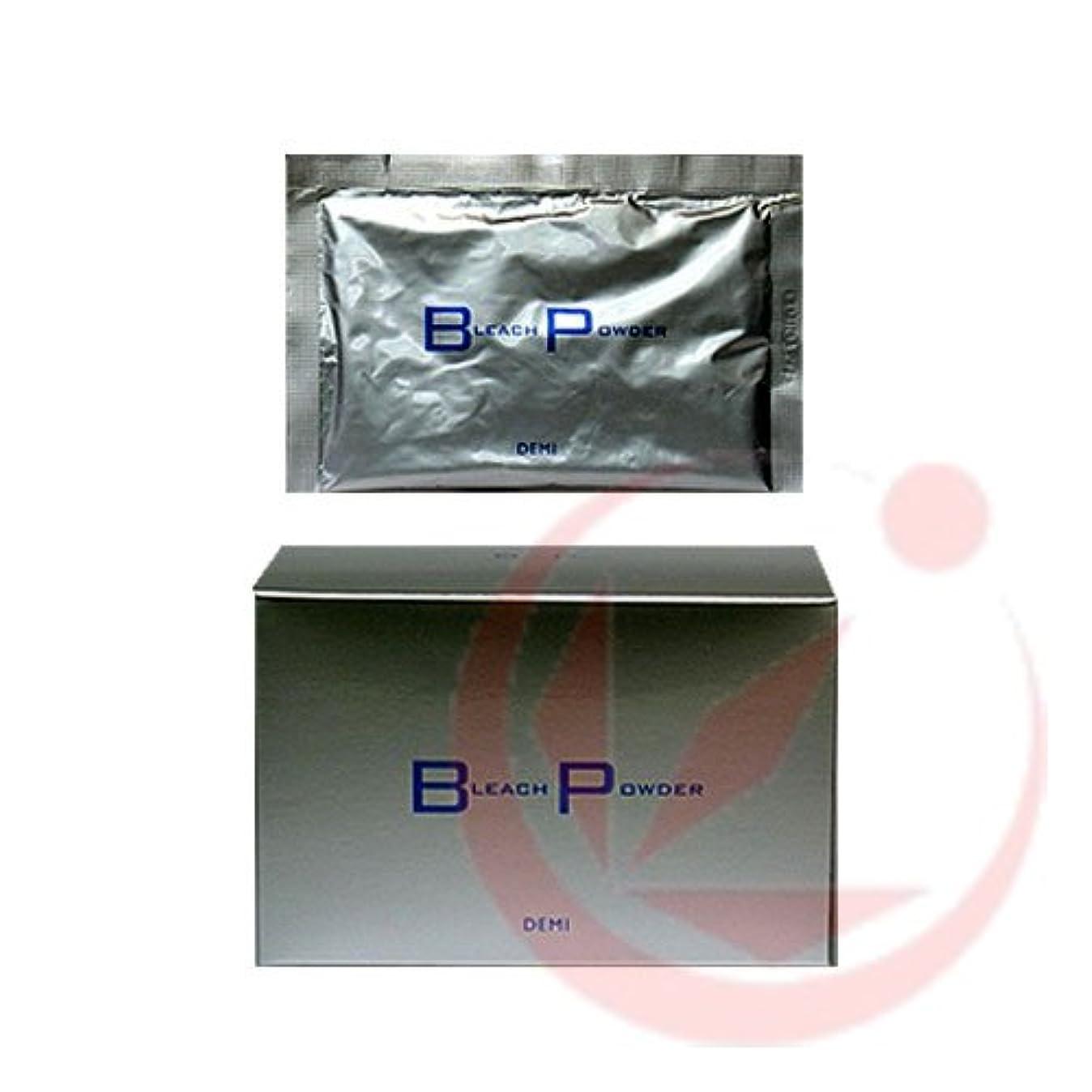 近くプーノ膿瘍デミ ブリーチパウダー 20g×10包入り (脱色剤?脱染剤)【医薬部外品】