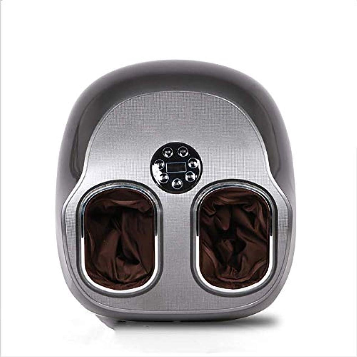 小麦粉カップル好む指圧フットマッサージャー電動足マッサージャー加熱スクワットローリングマッサージ空気圧縮ホット圧縮強度調整可能