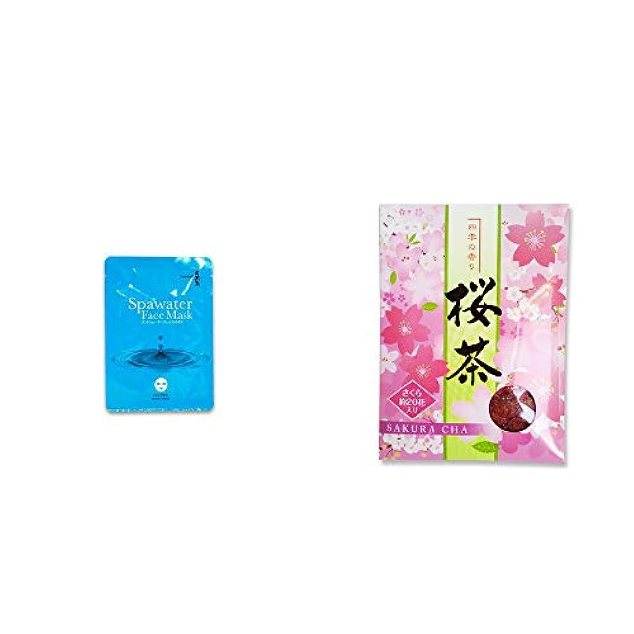 タービン可決寸前[2点セット] ひのき炭黒泉 スパウォーターフェイスマスク(18ml×3枚入)?桜茶(40g)