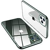 TORRAS iPhone 11 Pro Max ケース 6.5インチ TPU 緑メッキ枠+背面クリア 薄型 黄ばみなし「X-SHOCK」耐衝撃 SGS認証 ワイヤレス充電対応 アイホン11ProMaxソフトカバー(ミッドナイトグリーン)[ Shiny Series]