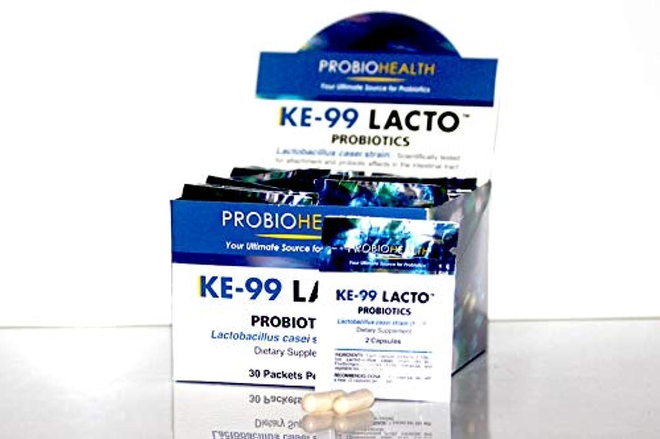 忌まわしい委任する旅行代理店乳酸菌 KE-99 カプセル入り 1箱30個包装 x 1箱 (約1ヶ月分)