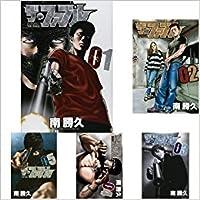 ザ・ファブル コミック 1-11巻 セット
