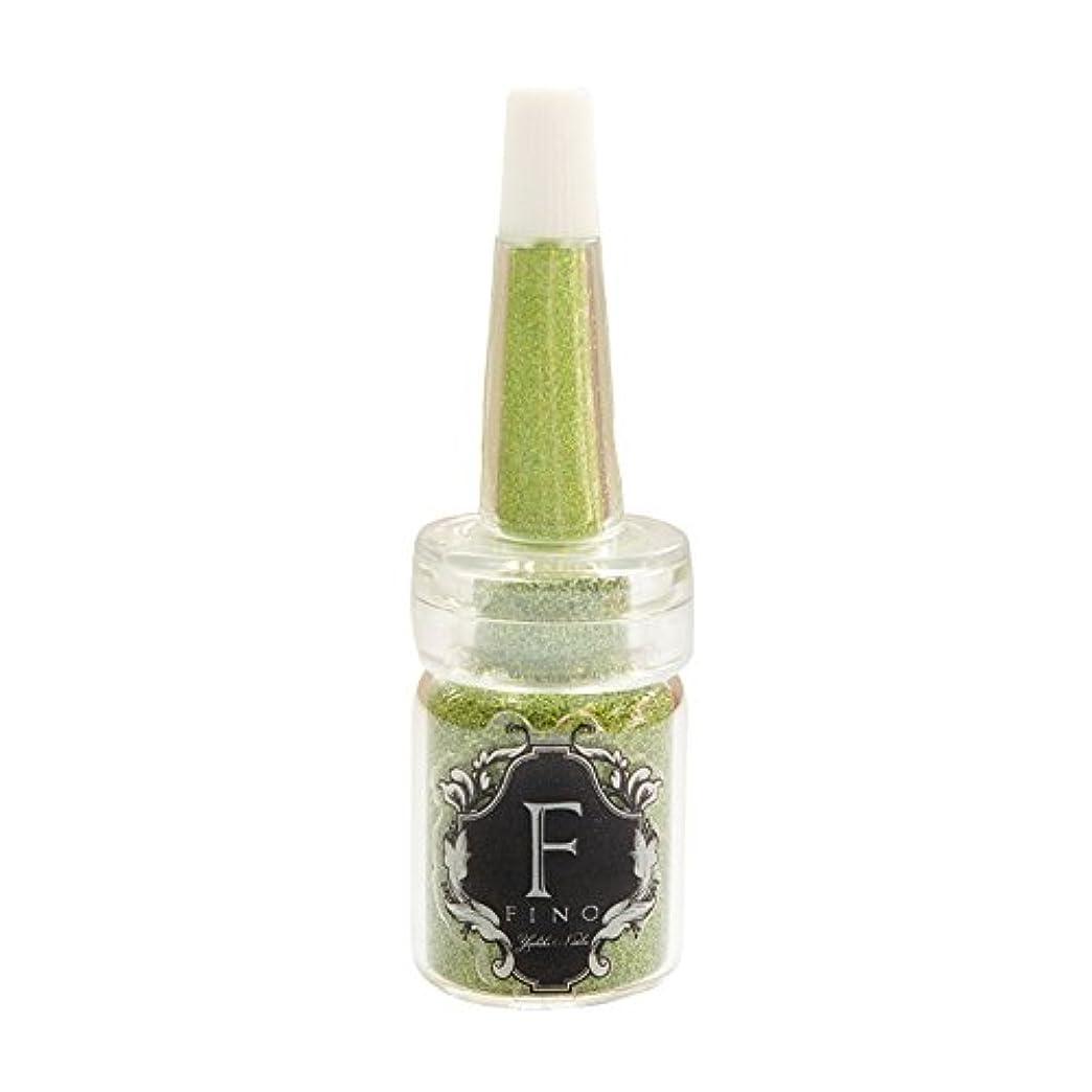 おいしいチャートがっかりするBonnail Fino(フィノ)エクララメ グラスグリーン 5g