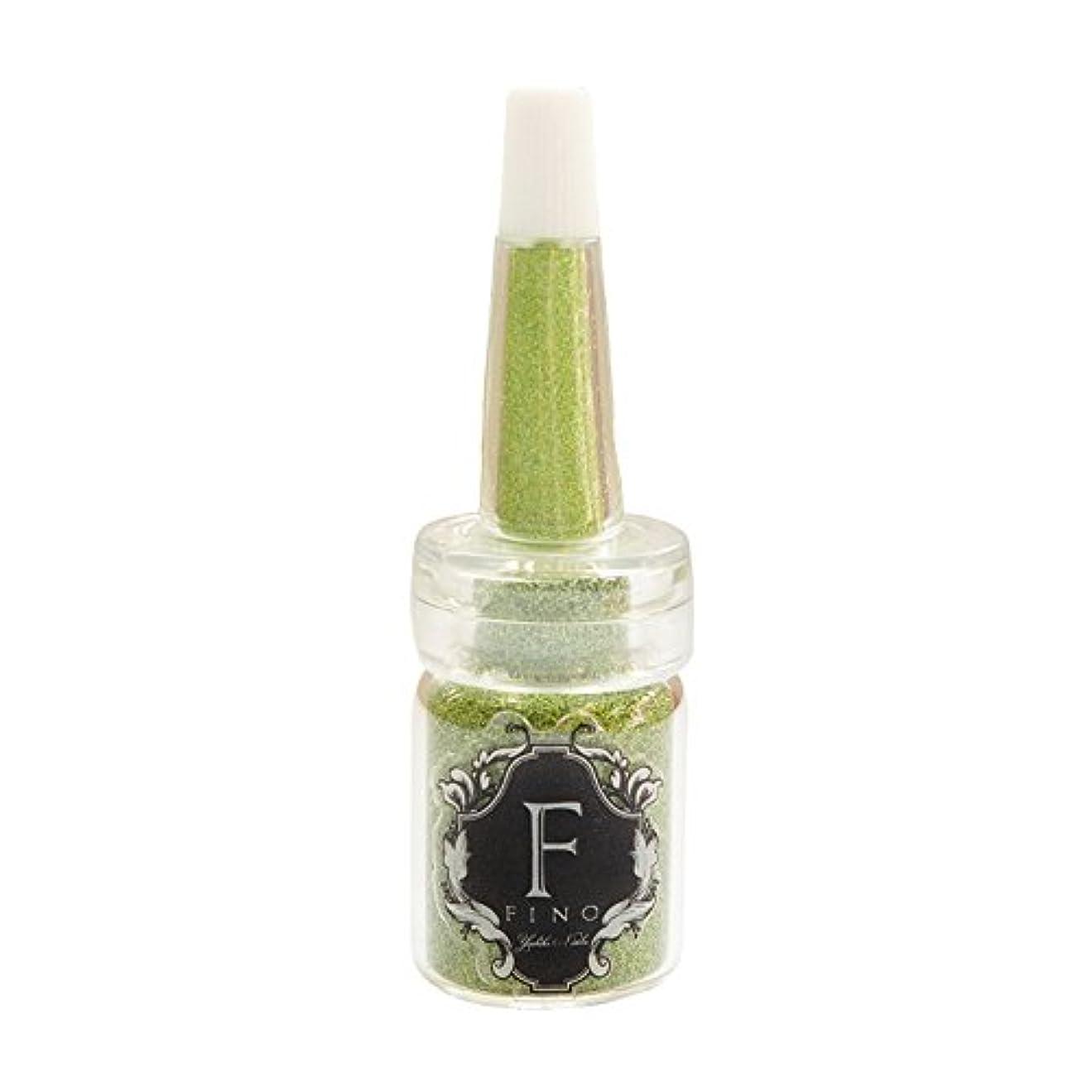 倫理的供給お酒Bonnail Fino(フィノ)エクララメ グラスグリーン 5g