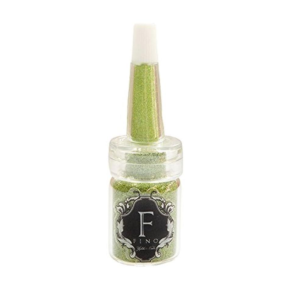 アルファベット噴出する独裁Bonnail Fino(フィノ)エクララメ グラスグリーン 5g