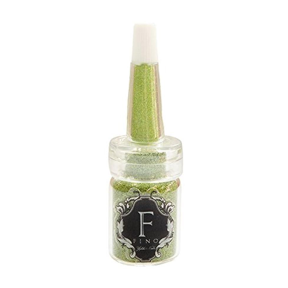 アルファベットグリーンバックとげのあるBonnail Fino(フィノ)エクララメ グラスグリーン 5g