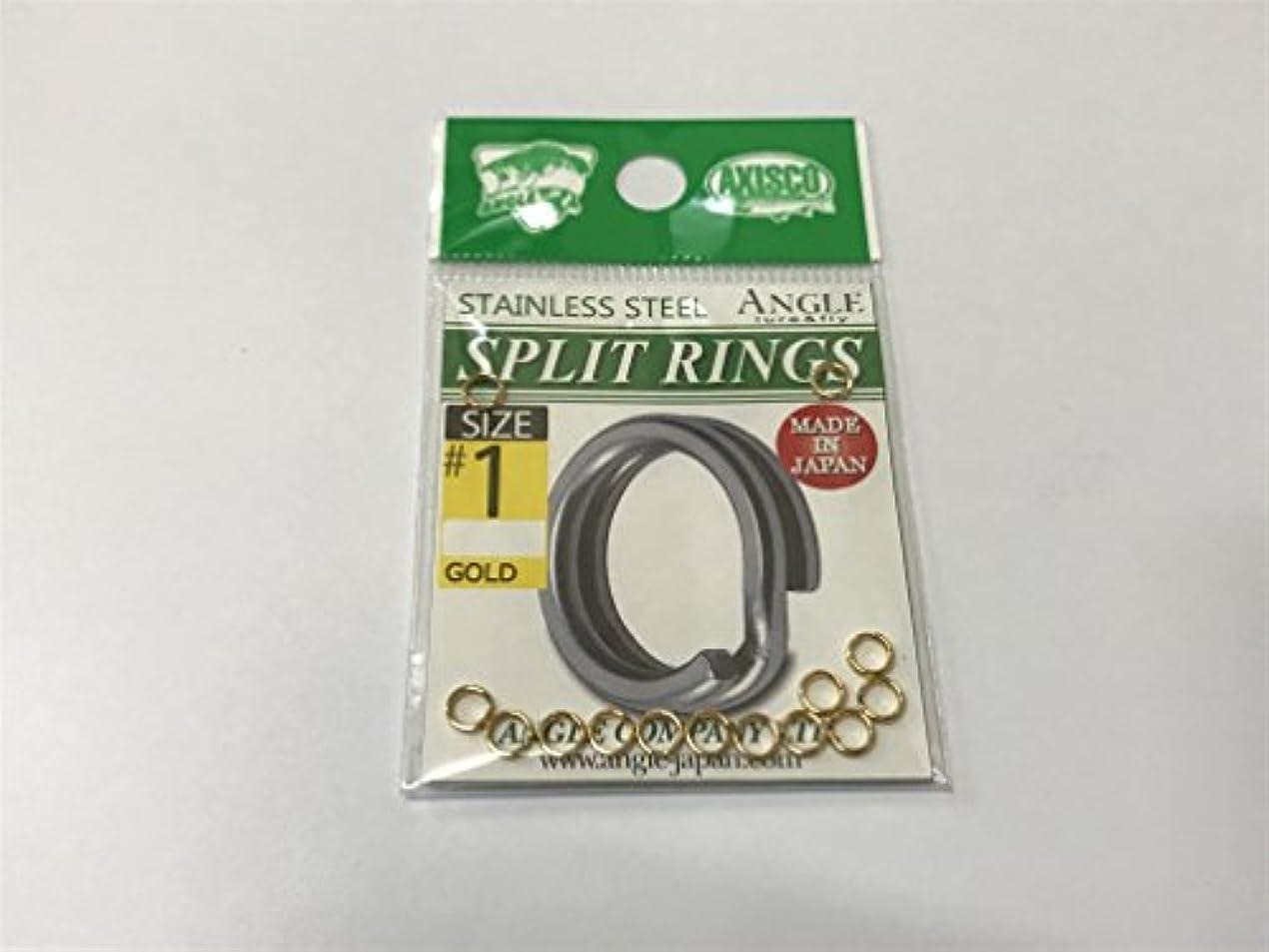 無条件木製解釈的アングル スプリットリング ゴールド サイズ#1