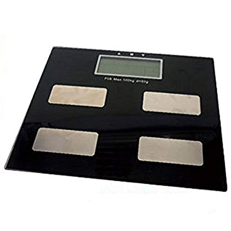 体重計 体組成計 体脂肪率 ヘルメーター 内脂肪レベル 骨量 ダイエット 健康管理 基礎代謝 美容 シェイプアップ ブラック
