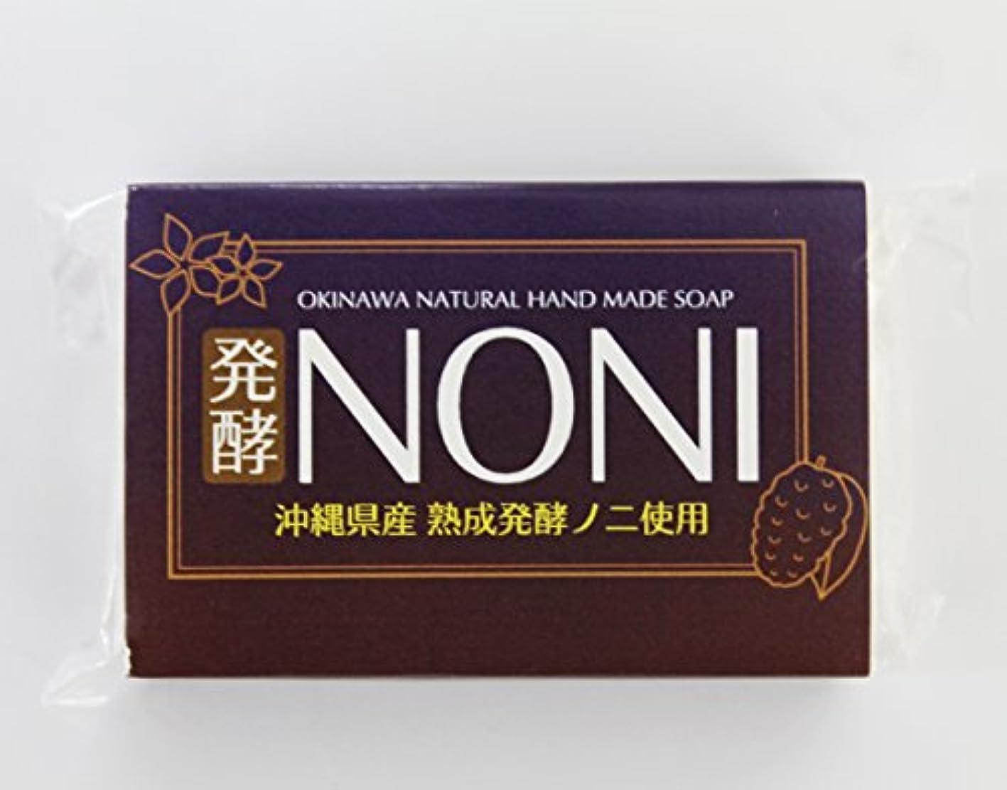生理ペックディスパッチ沖縄 手作り ナチュラル洗顔 NONI石鹸 100g×30個 GreenEarth 発酵ノニを使用した保湿力の高いナチュラルソープ