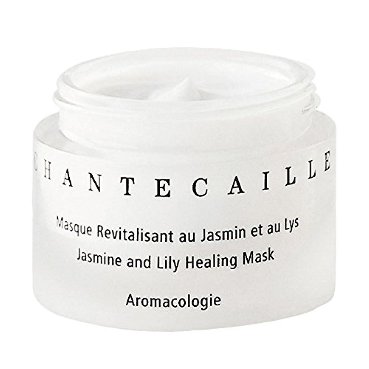 順応性バナナおめでとうシャンテカイユのジャスミンとユリ癒しのマスク、シャンテカイユ x4 - Chantecaille Jasmine and Lily Healing Mask, Chantecaille (Pack of 4) [並行輸入品]