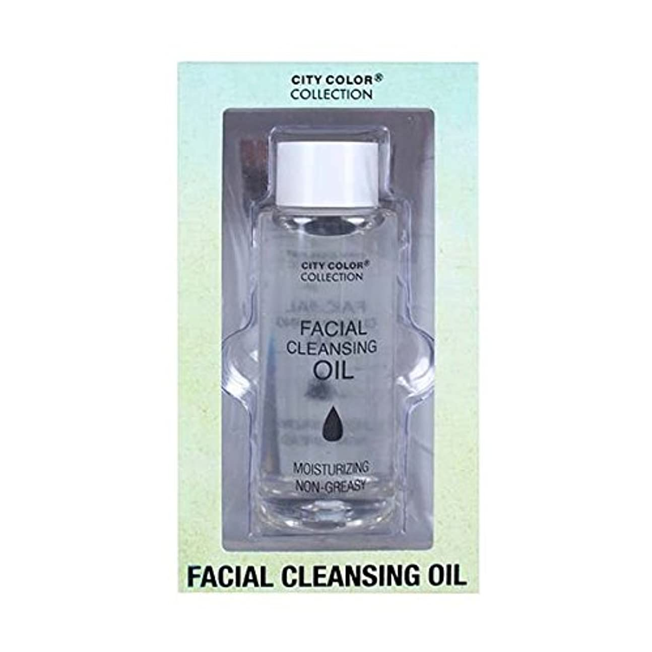 (3 Pack) CITY COLOR Facial Cleansing Oil (並行輸入品)