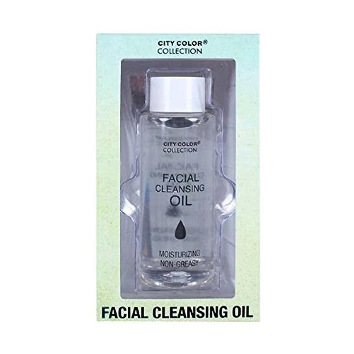 悲観的ぶら下がる否定する(3 Pack) CITY COLOR Facial Cleansing Oil (並行輸入品)