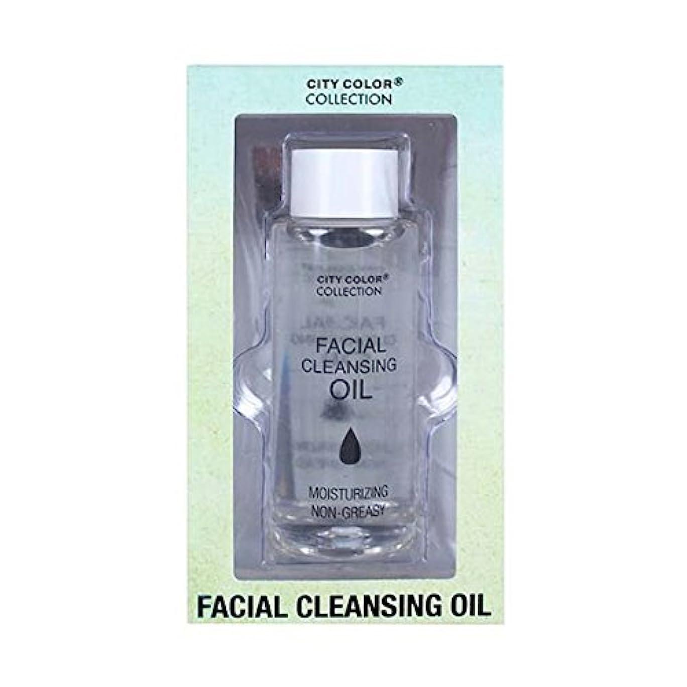 警察位置づけるホーン(3 Pack) CITY COLOR Facial Cleansing Oil (並行輸入品)