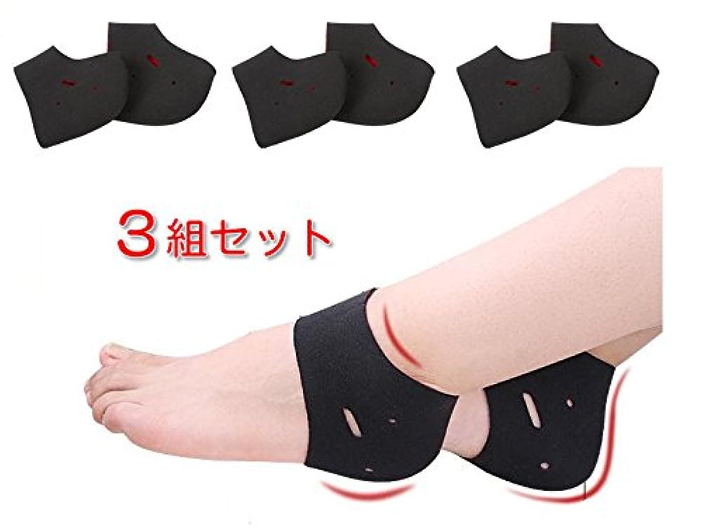 Lumiele かかとケア かかとサポーター 3足セット 両足用 角質ケア かかと靴下 (Mサイズ)