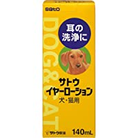 佐藤製薬 サトウ イヤーローション 犬猫用 140ml