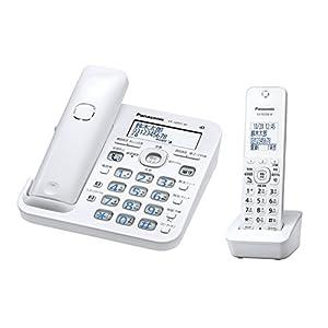 パナソニック デジタルコードレス電話機 子機1台付き 迷惑電話対策機能搭載 ホワイト VE-GD55DL-W