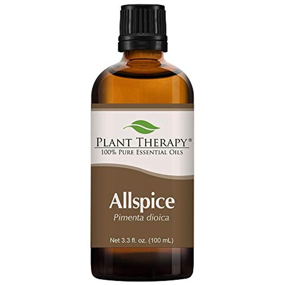 マットレス今日回転させるPlant Therapy Allspice (Pimenta officinalis) Essential Oil. 100 ml (3.3 oz) 100% Pure, Undiluted, Therapeutic...