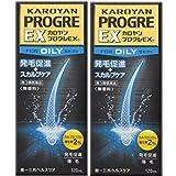 【第3類医薬品】カロヤン プログレEX O 120mL ×2