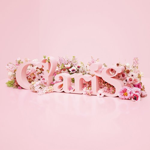 ClariS ~SINGLE BEST 1st~の詳細を見る