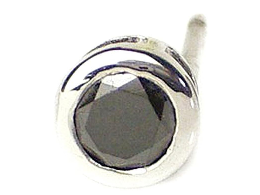 枯渇する福祉番目メンズピアス片耳用 プラチナ ブラックダイヤ 0.10ct ふせこみタイプ