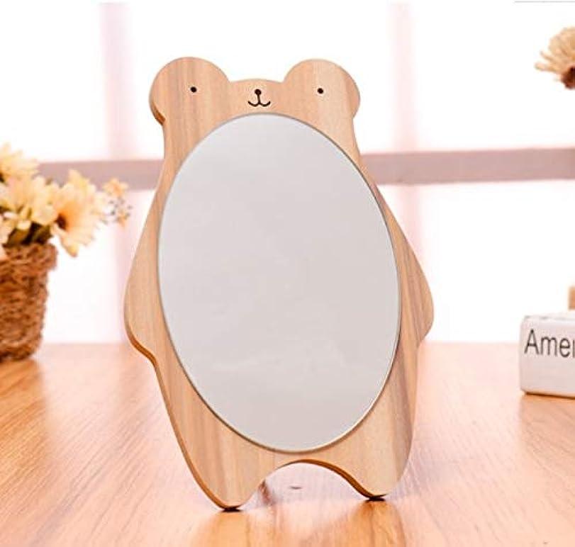 繁殖オーナメント悪化させる化粧鏡、かわいいクマポータブル木製化粧鏡化粧ギフト (Color : ブラウン)
