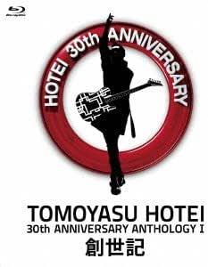 "30th ANNIVERSARY ANTHOLOGY I ""創世記"" [Blu-ray] [DVD]"