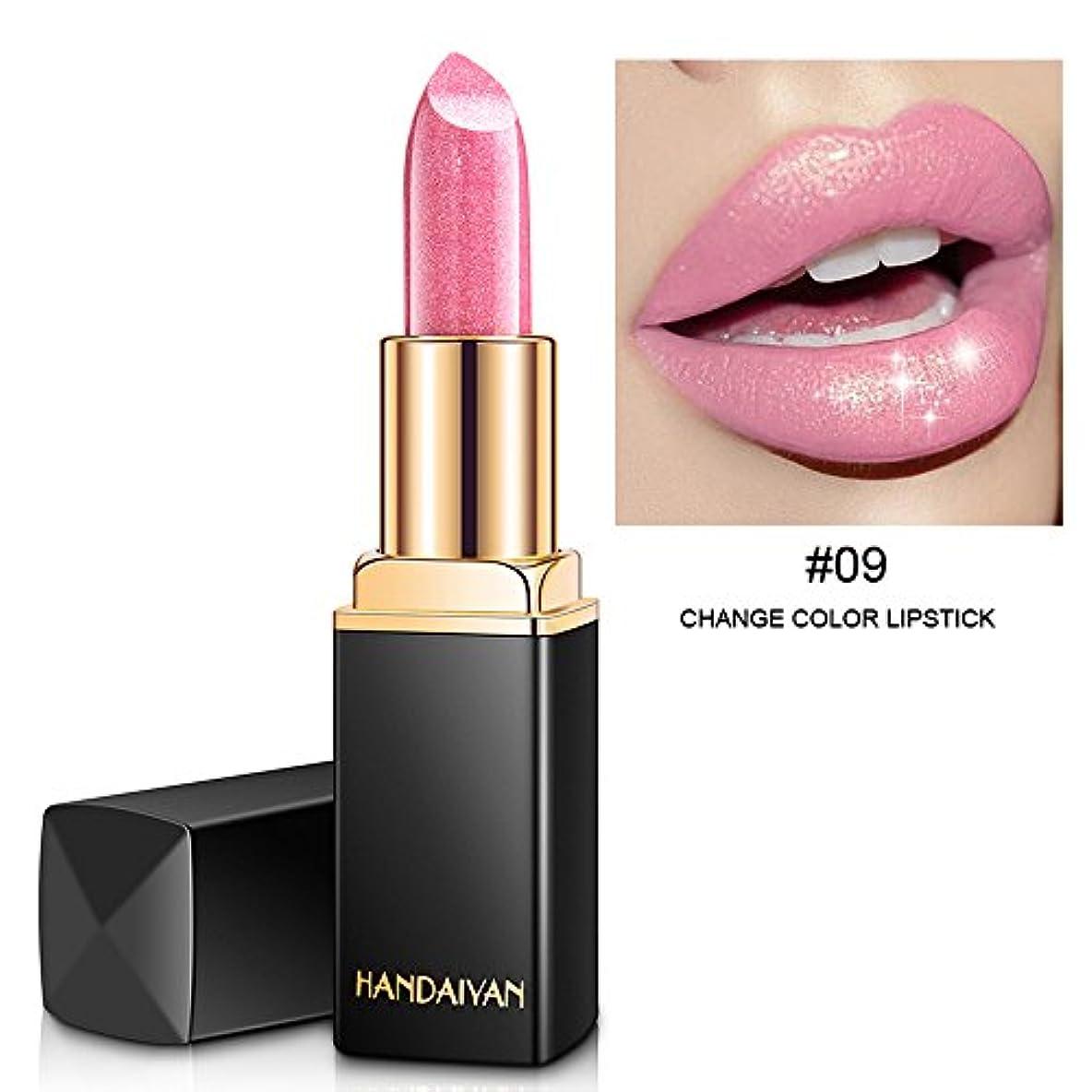 こしょう累計捧げるHANDAIYAN Mermaid Shimmer Metallic Lipstick Pearl Color Changing Lipstick Moisturizer Lip Balm (9#)