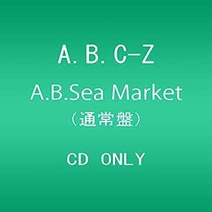 A.B.Sea Market(通常盤)
