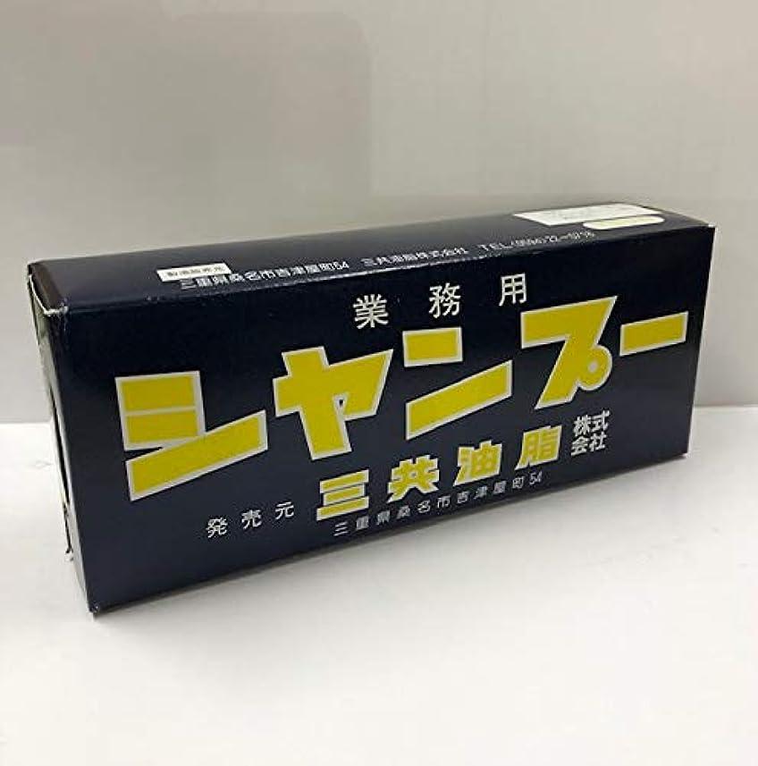 キノコ多用途タウポ湖三共油脂 イエローシャンプー レモンの香り 750g 溶かして使う超濃縮固形タイプ × 2個セット