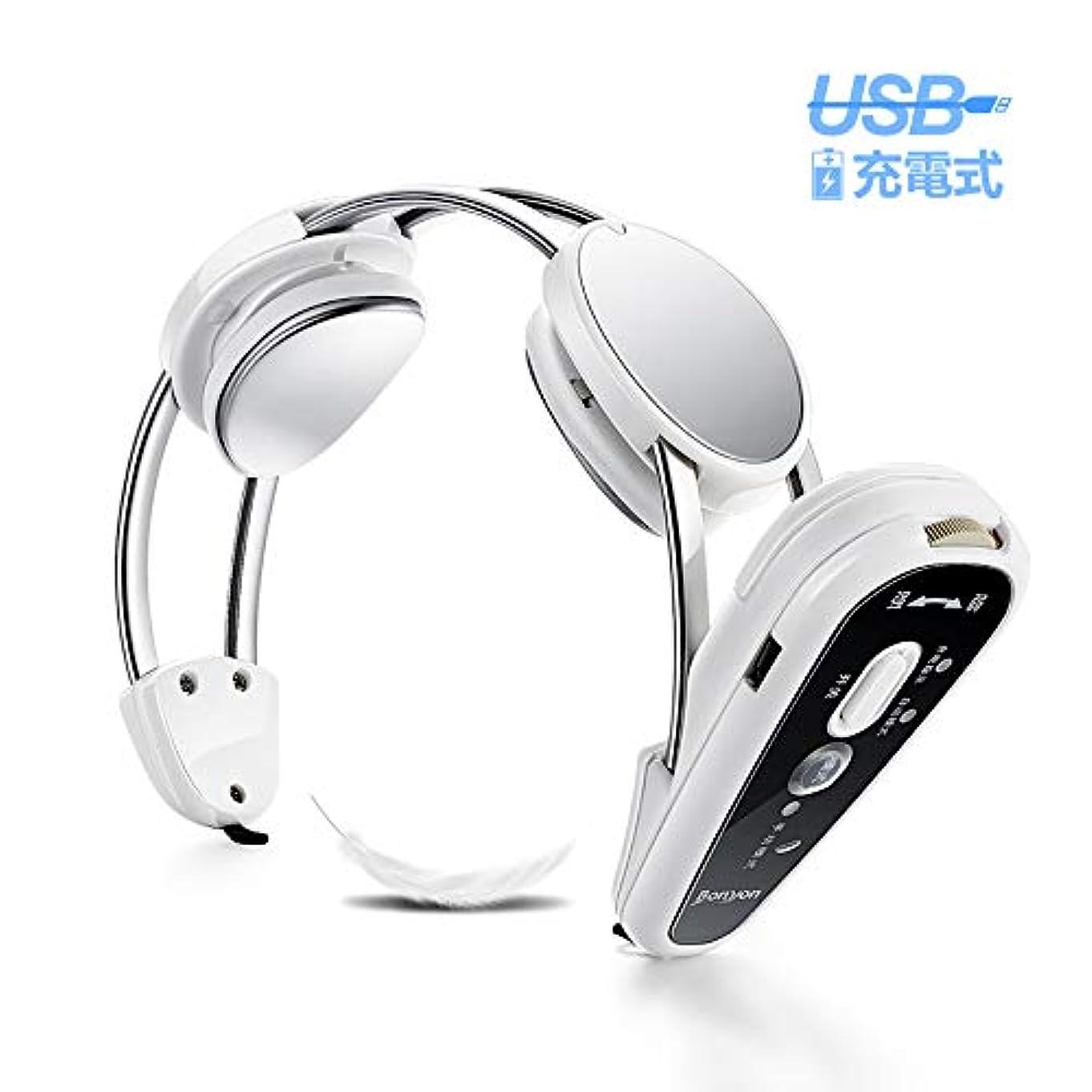 首マッサージャー マッサージ 器 USB 充電式 ネックマッサージャー 首 肩 肩こり ストレス解消 家庭用 車用 日本語説明書