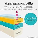 エレコム 写真用紙 2L 100枚 光沢 プラチナ紙 特厚 0.267mm 日本製 【お探しNo:D211】 EJK-QTN2L100 画像