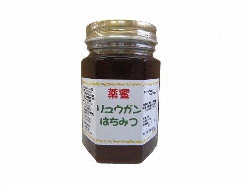 中国産 リュウガン蜜 180g