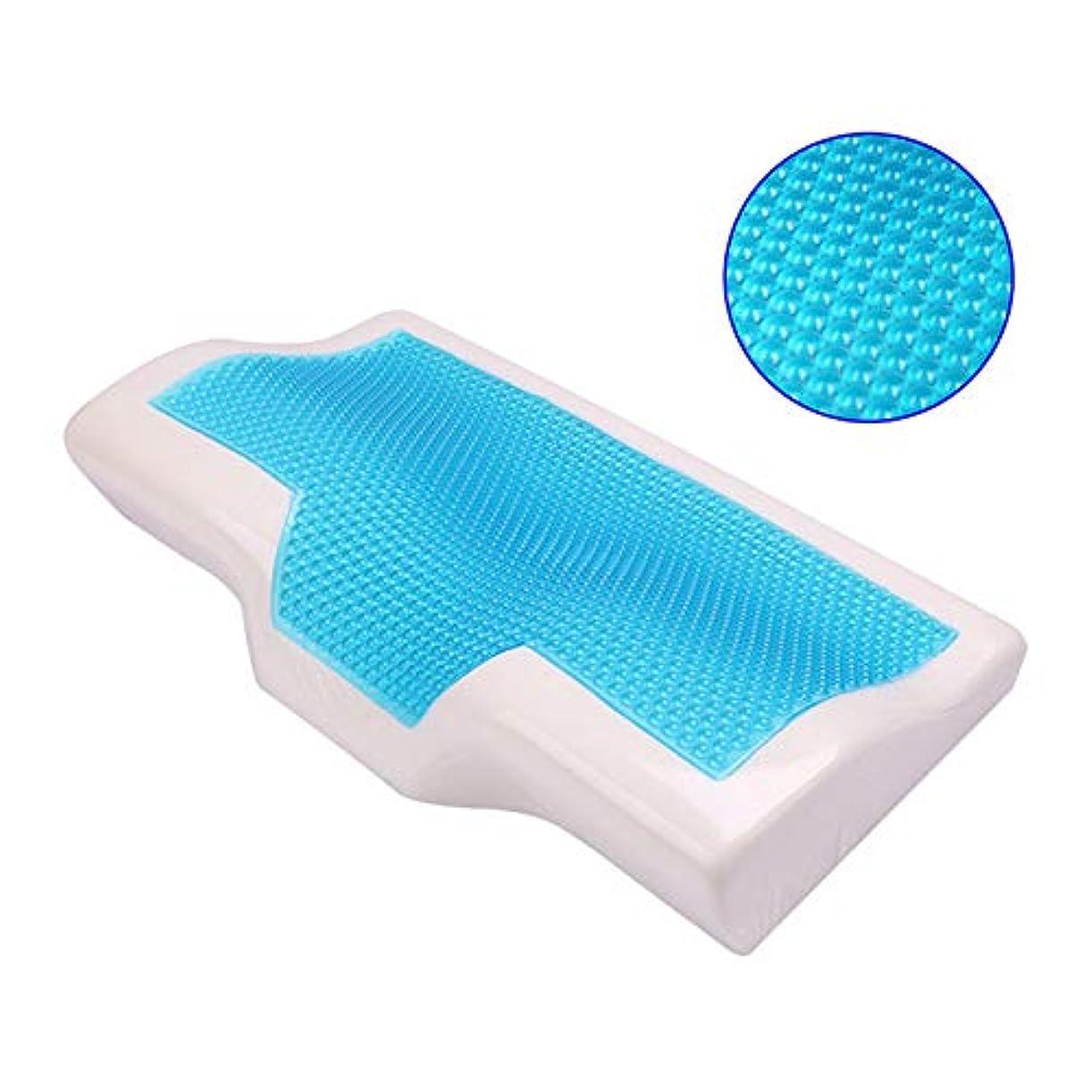 前に真実一掃する低反発枕ゲル, 睡眠の健康を促進するのを助けて首の痛みを防ぐのを助けます, 涼しい夏には, 枕カバーはきれいにすることができます(1パック)