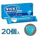 【大正製薬】ヴイックス メディケイテッド ドロップ ブルーミント味 20個入×20個セット [指定医薬部外品]