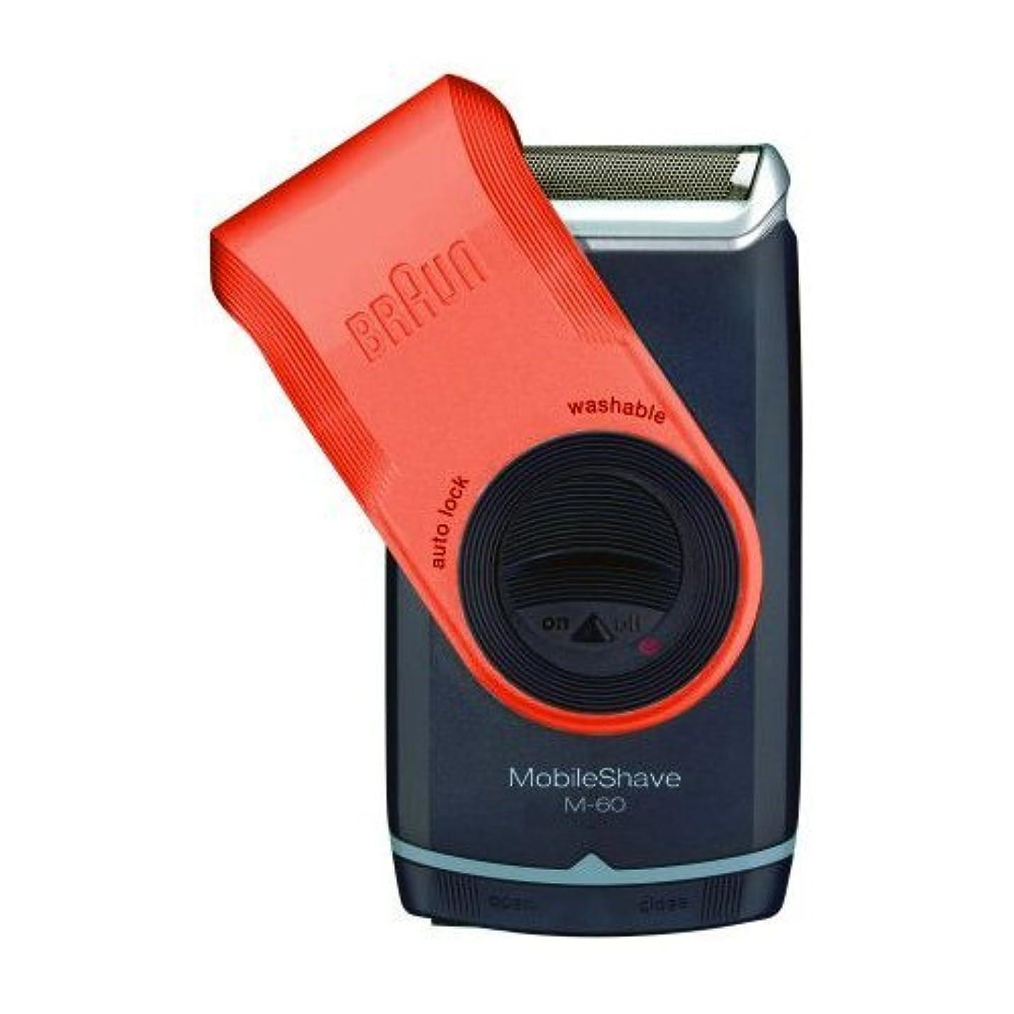 規模サーバ明示的にブラウン モバイル ポケット シェーバー M60 赤 電池式 並行輸入品